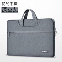 9.7寸苹果iPadAir1/2/por平板电脑保护套男女士手提包包内胆包袋