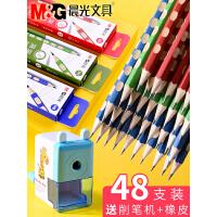 晨光洞洞铅笔洞洞笔2h铅笔一年级幼儿园无毒初学者绘画铅笔儿童六角杆2b素描铅笔2比小学生hb铅笔