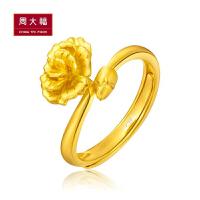 周大福 珠宝首饰康乃馨足金黄金戒指(工费:78计价)F199037