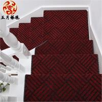 简约 加厚 家用室内 地毯 实木楼梯垫 免胶自粘吸 防滑垫 楼梯踏