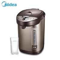 Midea/美的 PF703-50T 电热水瓶 保温一体家用 全自动烧水壶 大容量5L 304不锈钢;自动断电 烧水壶