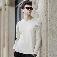 伯克龙 男士休闲毛衣秋冬季圆领针织衫纯色青年修身保暖粗针毛线衣打底衫 Z37421