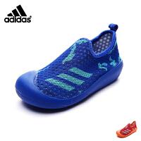 【超品秒杀价:99元】阿迪达斯2017年春夏新款正品男童网眼透气运动鞋小童学生鞋 CM7185