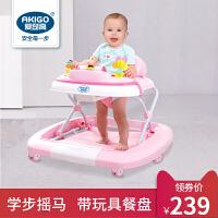 儿童学步车多功能音乐摇马fang侧翻6-18个月男女宝宝