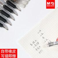 晨光可擦笔笔芯0.5晶蓝3-5年级小学生用黑色0.38摩易消热可擦子弹头中性笔芯魔磨易擦正品墨蓝笔心