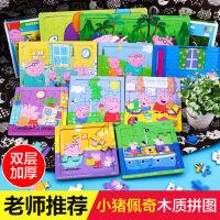 小猪佩奇拼图木质卡通2-3-6岁儿童幼儿园宝宝男女孩早教益智玩具
