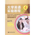 外语 大学英语 大学英语教材 新编实用英语综合教程3(第2版) 《新编实图片