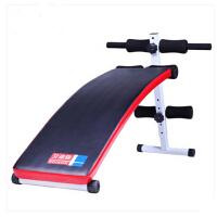 折叠健腹收腹健身器材家用腹肌板 多功能仰卧板仰 卧起坐板