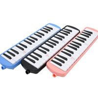 口风琴DHS系列32键37键口风琴