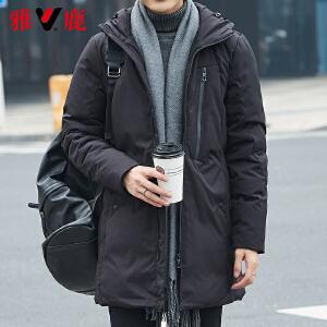 yaloo/雅鹿羽绒服男 中长款2017冬季韩版加厚修身鸭绒连帽外套潮