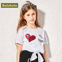 【8.26超品 3.2折价:34.88】巴拉巴拉夏装新款童装可爱体恤女童中大童短袖T恤甜美打底衫