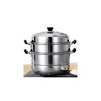 蒸锅不锈钢三层加厚火锅3层二2层多层蒸笼电磁炉锅具26c-30cm