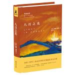 【正版新书直发】八月之光威廉・福克纳,蓝仁哲译林出版社9787544751384