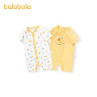 巴拉巴拉新生婴儿衣服连体衣初生宝宝睡衣爬爬服哈衣两件装简约潮夏