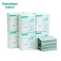 清洁护理25片/盒x8 蒸汽灭菌包装婴儿水湿巾