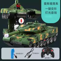 遥控一键变形玩具金刚模型大黄蜂加大汽车机器人男孩儿童
