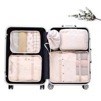 旅行收纳袋套装行李箱衣服整理包旅游衣物收纳袋防水内衣分装袋子 旅行收纳袋
