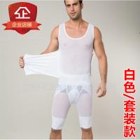 男士塑身衣薄收腹束胸背心 压力束腹塑胸紧身束腰身腰封塑形内衣