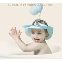儿童婴儿浴帽防水护耳婴幼儿洗澡帽洗头宝宝浴帽