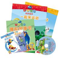正版全新 迪士尼妙妙家园家庭学习套装米奇版4-5岁1月一起来运动