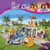 2020新品乐高积木女孩子好朋友系列心湖城度假村别墅房子拼装玩具