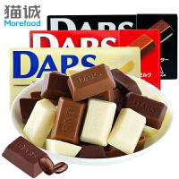 森永DARS达诗黑白牛奶巧克力组合装43.2g *3盒 日本进口 休闲零食