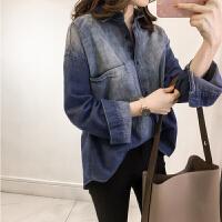 2018女装新款春装宽松渐变牛仔衬衫女长袖上衣韩范衬衣休闲薄外套 深蓝色 均码