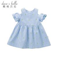 戴维贝拉夏装新款连衣裙宝宝条纹露肩连衣裙DBM7431