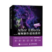 After Effects 视频制作超级教程视频剪辑制作ae教程书籍 短视频制作抖音剪辑零基础 程明才 POSTS &