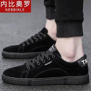 【特价99】韩版板鞋男鞋子春夏新款运动鞋男潮鞋百搭舒适户外跑鞋
