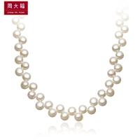周大福 珠宝优雅大方珍珠925银项链T71843>>定价