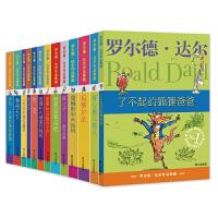 罗尔德・达尔作品典藏全套13册世界冠军丹尼玛蒂尔达女巫好心眼儿巨人了不起的狐狸爸爸罗尔德达尔魔法手指好小子童年故事詹姆