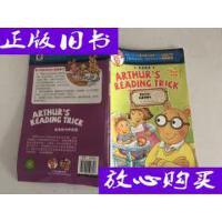 [二手旧书9成新]亚瑟小子:朵拉的识字把戏(双语阅读) /[美]马?