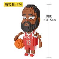微型小颗粒拼装积木nba篮球明星詹姆斯哈登科比欧文球鞋积木摆件