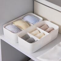 【满减】欧润哲 简约白色衣柜内衣内裤收纳盒套装 袜子多功能杂件整理盒