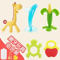 婴儿咬磨牙棒3-6-12个月 牙胶宝宝硅胶软可水煮玩具长颈鹿