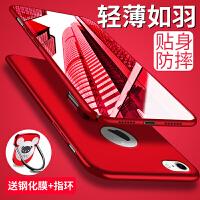 苹果7手机壳iPhone8套i七薄全包八磨砂防摔硬外壳红色男女