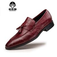 米乐猴 潮牌新款套脚皮鞋男士商务正装皮鞋鳄鱼纹男鞋英伦尖头鞋子潮男鞋