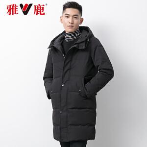 雅鹿反季羽绒服男中长款2019冬季新款连帽时尚韩版加厚潮外套男H