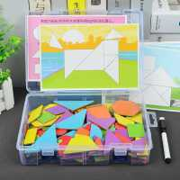 磁性七巧板拼�D�和��幽X玩具教具小�W生用一年�套�b益智力幼��@