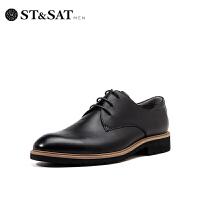 【3折再减80】星期六男鞋(ST&SAT)英伦牛皮革商务正装鞋婚鞋男SS91120701