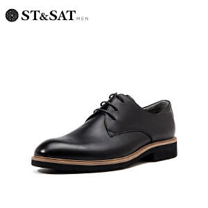星期六男鞋(ST&SAT)英伦牛皮革商务正装鞋婚鞋男SS83120701