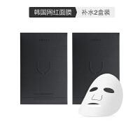 【网易考拉】考拉工厂店 韩国补水两部曲面膜 5片/盒