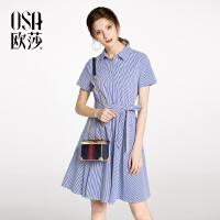 OSA欧莎2018夏装新款女装蓝白条纹收腰系带连衣裙B13003