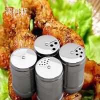 组合4个户外调味盒 装粉状调料烧烤用品调味瓶 多档可调不锈钢调料罐
