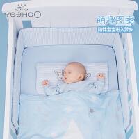 【直降】英氏婴儿床上用品 婴儿纯棉围栏 半床围 174889 174890