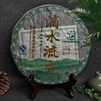 【7片】2009年云南易武早春饼(滴水流香)臻品普洱生茶 357g/片