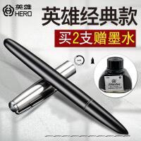 HERO英雄钢笔616 铱金笔/墨水笔 学生练字 书法练习 钢笔