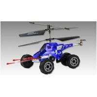 遥控飞机陆空两用可射导弹升飞机电动玩具飞车