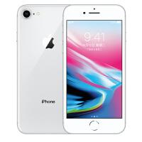 Apple iPhone 8 (A1863) 256G 银色 支持移动联通电信4G手机
